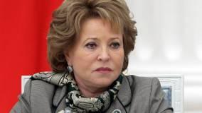 Матвиенко обвинила Совет Европы в игнорировании дискриминации русскоязычных
