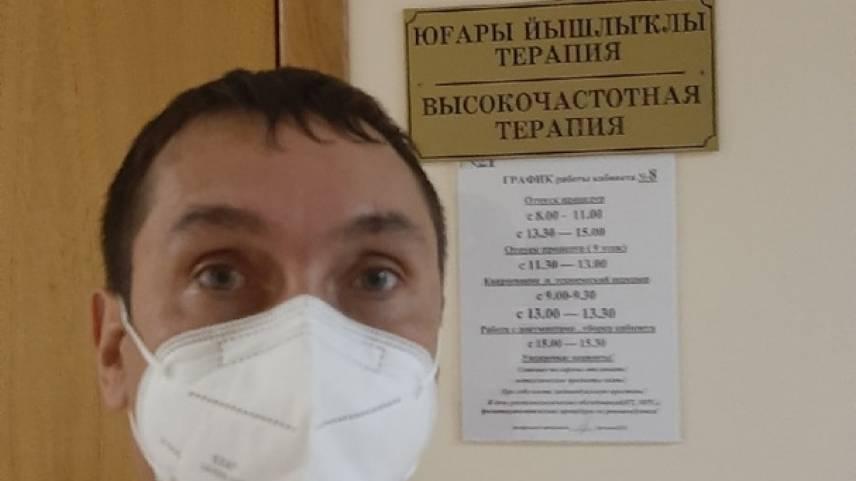 В уфимской больнице мужчине диагностировали беременность