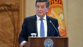 МВД Киргизии заявило, что не знает о местонахождении Жээнбекова
