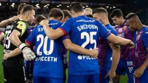 ЦСКА узнал соперников по групповому этапу Лиги Европы