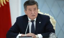 В пресс-службе Жээнбекова заявили, что он находится в Бишкеке