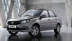 Lada Granta стала самым экономичным автомобилем в России