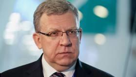 Кудрин посоветовал хранить небольшие сбережения в рублях
