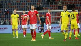 Сборная России по футболу проиграла Швеции в товарищеском матче