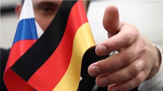 Маас заявил, что Германия заинтересована в хороших отношениях с Россией