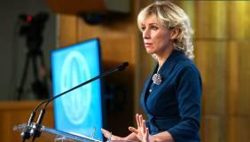 Захарова призвала ЕС продемонстрировать России свою надежность