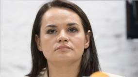 Тихановская поставила Лукашенко ультиматум, на выполнение есть 13 дней