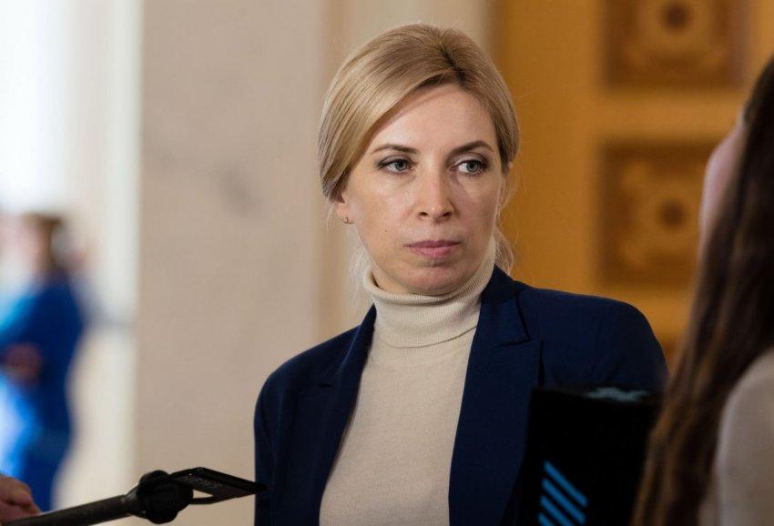 Депутат Ирина Верещук может стать главой Минобороны Украины
