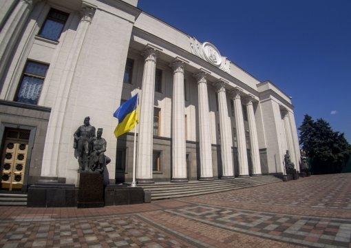 Член совета при президенте России Безпалько предложил ликвидировать Украину как государство