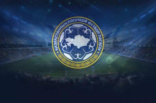 В Казахстане отменят лимит на легионеров в футбольных командах