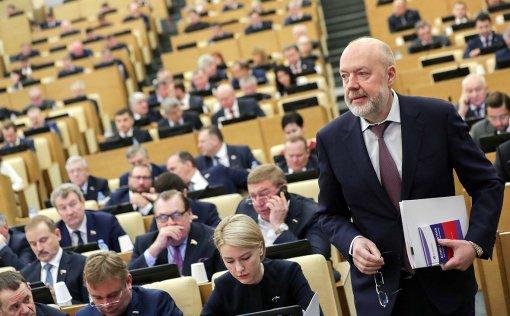 Назван средний возраст депутатов Госдумы РФ нового созыва