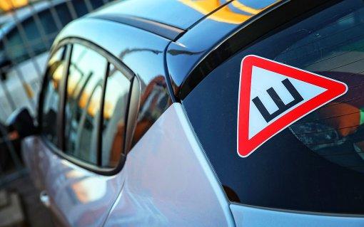 """Водителям рассказали, нужно ли клеить знак """"Шипы"""" на заднее стекло авто"""