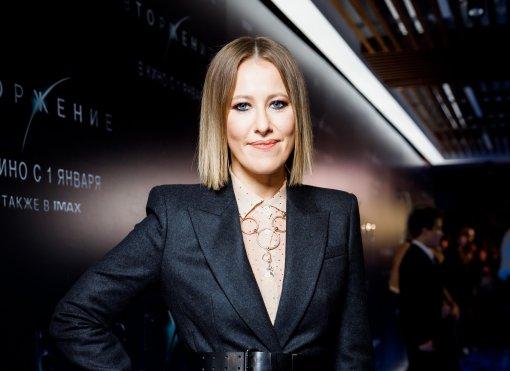 Телеведущая Ксения Собчак считает, что её будут обвинять в ДТП, как Ефремова