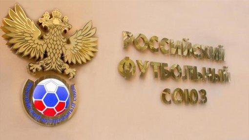 В РФС считают, что иностранные тренеры не принесли новых идей российскому футболу