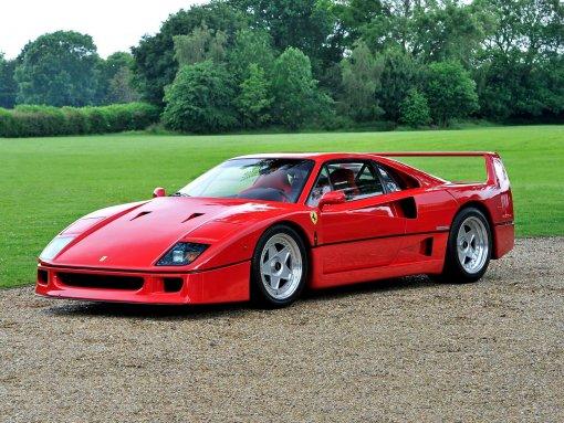На аукционе продали Ferrari F40 1989 года за 153 млн рублей