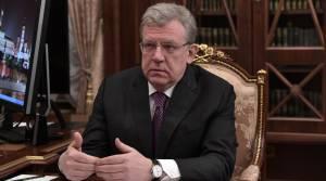 Кремль ответил на слова Кудрина о недостаточной поддержке населения
