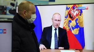 Путин обратился к гражданам из-за ситуации с коронавирусом