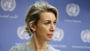 Захарова назвала репрессивным требование СБУ к App Store