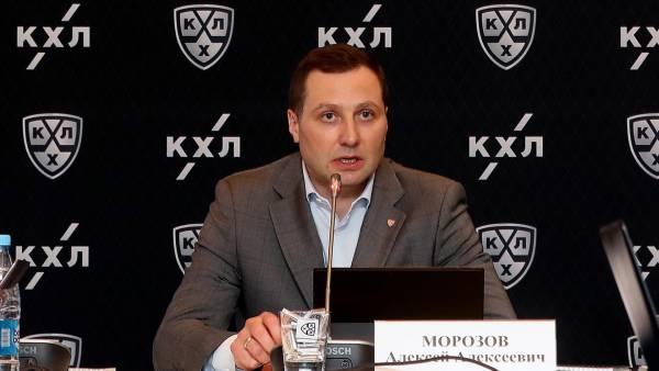 Глава КХЛ назвал клубы, которые не оплатили налог на роскошь