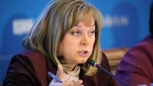 Памфилова заявила о беспрецедентной агрессии и грубости наблюдателей