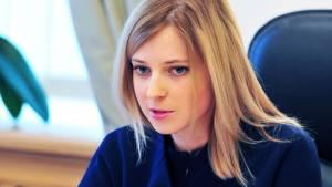Бывший муж Натальи Поклонской ответил на ее слова о разводе