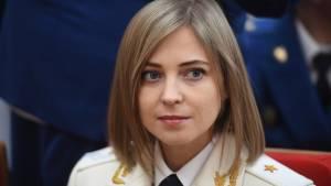 Собчак приехала в «аннексированный» Крым к Поклонской