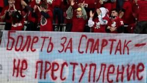«Спартак» рассказал о ситуации вокруг своих болельщиков в Казани