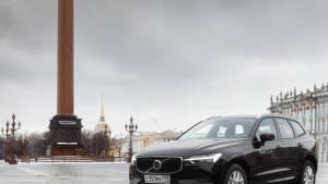 Volvo повысила цены на пять моделей в России
