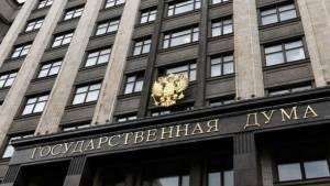 Госдума меняет наказание за призывы к отчуждению территорий России