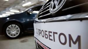 Россиянам дали рекомендации по покупке автомобилей с пробегом