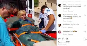 Пригожин прокомментировал ролик с госпитализацией Валерии