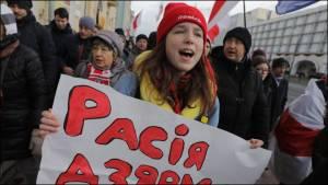 Координационный совет оппозиции Белоруссии обратился к России