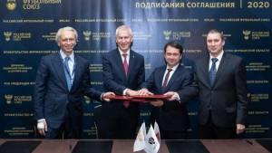 РФС заключил соглашение о развитии футбола в Мурманской области