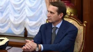 Нарышкин предупредил о подготовке США провокации в Белоруссии