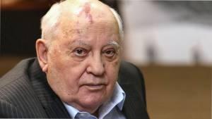 Горбачев рассказал о последствиях для мира в случае существования СССР