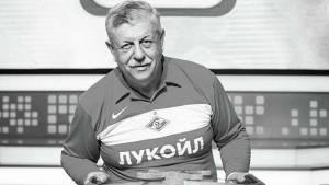 «Спартак» выразил соболезнования в связи со смертью Михаила Борисова