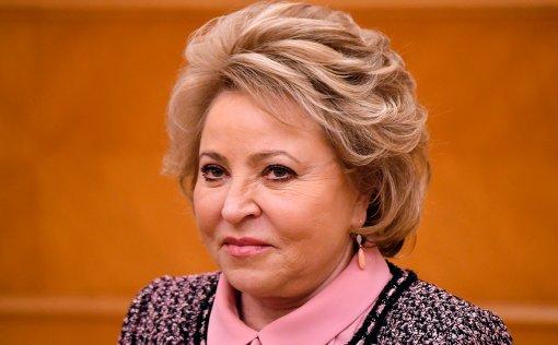 Спикер Совета Федерации Матвиенко заявила, что пока нет оснований для введения локдауна в РФ