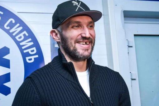 Хоккеист Александр Овечкин откровенно рассказал о жизни своей семьи