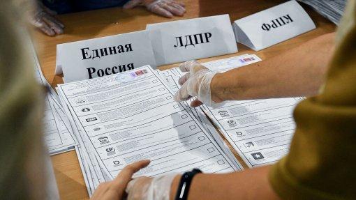 Три представителя «Единой России» лидируют на одномандатных округах Петербурга