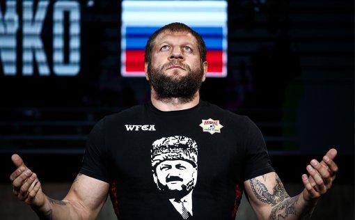 Боец Александр Емельяненко сомневается в проведении боя с рэпером Джиганом