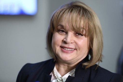 Глава ЦИК РФ Элла Памфилова сообщила, что уже досрочно проголосовало около 50 тысяч человек