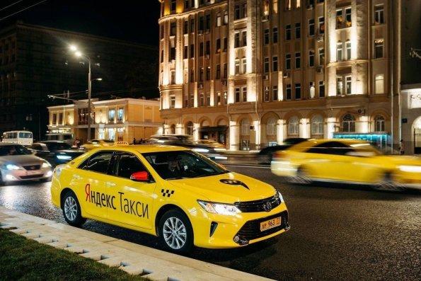 """Компания """"Яндекс"""" запустит беспилотное такси в московском районе Ясенево"""