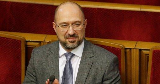 Премьер-министр Украины Денис Шмыгаль обвинил Россию в росте цен на газ