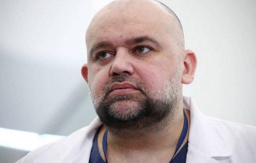 Главврач Коммунарки Проценко рассказал, когда в России начнется четвертая волна COVID-19
