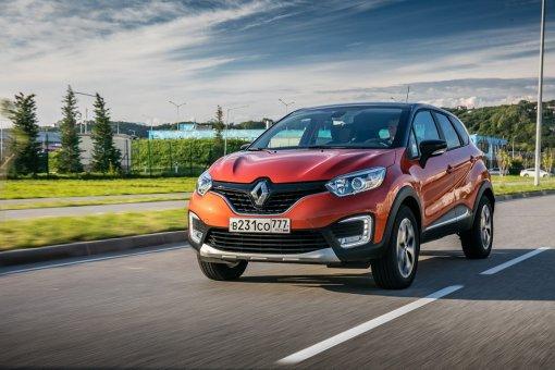 Водителям в РФ перечислили достоинства и недостатки Renault Kaptur