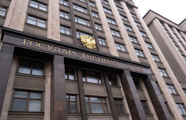 Европейский парламент рассмотрит доклад о непризнании выборов в Госдуму в России