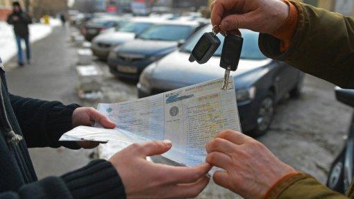 В Госдуме водителям в РФ объяснили, как избежать уплаты налога при продаже автомобиля
