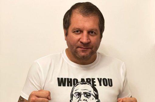 Боец Александр Емельяненко намерен нокаутировать Артема Тарасова в первом раунде