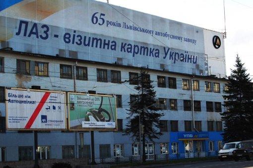 Появились первые изображения пикапа ЛАЗ-695 знаменитого Львовского автобусного завода