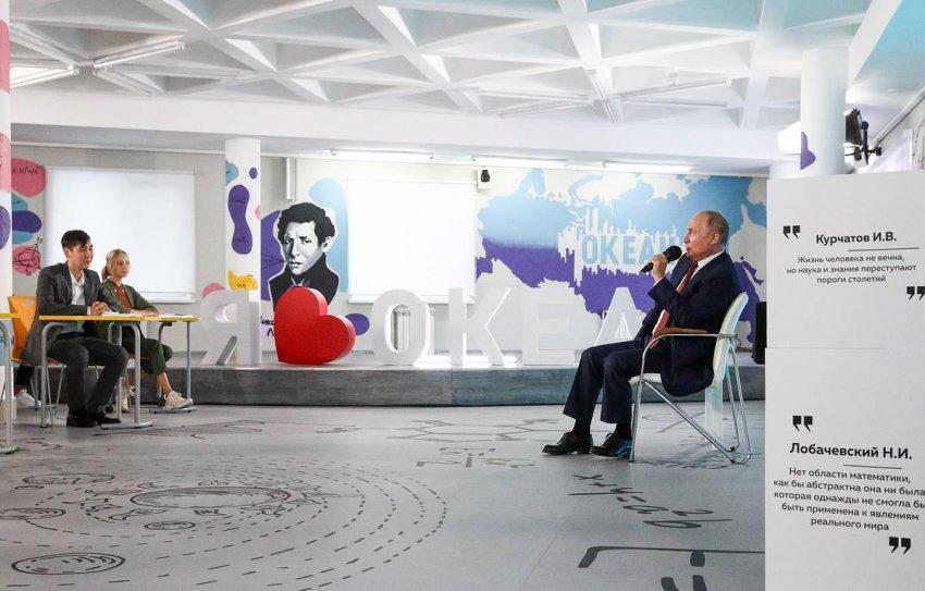 Директор школы №35 в Воркуте назвала наглостью замечание ученика Владимиру Путину